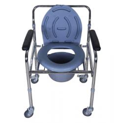 Karma Rainbow 5 Commode Chair